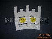 超市背心袋_提供超市背心袋加工 -