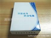 纸盒-爆款 移动电源纸盒包装 天地盖包装盒专业设计定做-纸盒尽在-深圳市...