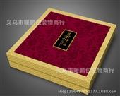 纸盒-厂家专业定做茶叶包装盒,月饼盒,酒盒等各种盒 免费设计-纸盒尽在-...