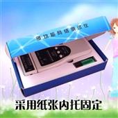 电子包装盒_供应电子包装制作 电子包装盒设计 包装盒印刷 -