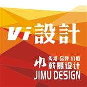 品牌商标_vis 制作 商标包装卡通形象平面设计 -