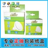 纸盒-专业生产包装盒 彩盒包装样式设计 LED节能灯包装纸盒-纸盒尽在-...