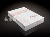 纸盒-专业生产 高档内衣包装盒  内裤纸盒  礼品盒  免费设计-纸盒尽在阿里巴...