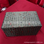 礼品包装-定制高档锦盒 陶瓷礼品包装锦盒 礼品锦盒设计定制-礼品包装尽在...
