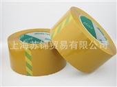 封箱透明胶带_厂家供应 高品质包装胶带bopp 封箱透明胶带 封口封箱胶带 -