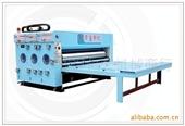 水性印刷开槽机_ysk-480/530型双色瓦楞纸板水性印刷开槽机 -