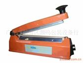 薄膜包装机_润鸣fs-200Ⅱ*2桔红手压式塑料薄膜封口包装机 -
