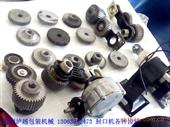 包装机械配附件-封口机线路板/调速器/调温板/主控板/开关/配件 封口机配件  ...