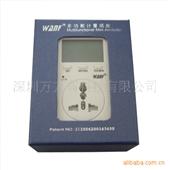 多功能计量插座_厂家供应礼品盒多功能计量插座wf-d02b -