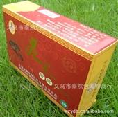 包装纸盒_免费 包装 彩印纸盒 欢迎来电询价 -