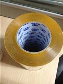 封装打包胶带-厂家直销 透明胶带批发 胶带封箱带-封装打包胶带尽在-深圳...