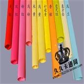 包装专用纸_鲜花包装专用纸 diy礼品礼盒皱纹纸 纯色条纹褶皱 素色 -