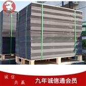 板纸-普通双灰低价销售   包装盒专用双灰板  拼图专用灰纸板350g-板纸尽在...