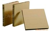 板纸-【促销】HXH01低价供应各种蜂窝纸板 款式多样-板纸尽在-上海盛...