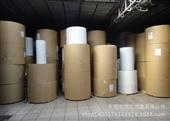 板纸-润亿特价销售卷筒白纸板300g  纸质紧密  强韧  各种规格均有-板纸尽...