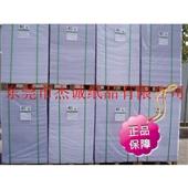 印刷包装_春季热销 印刷 包装 出纸样 单面白板纸 白卡纸 卡纸 -