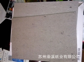 其他包装用纸-泥浆纸-其他包装用纸尽在-苏州渝溪纸业有限公司
