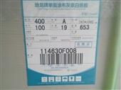 板纸-厂家直销: 白板纸 A级灰底白板 涂布白板纸 250-400克(地龙)-板...
