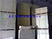 克双面白纸板_双面白纸板_厂家批发850克双面白纸板 -