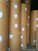 深圳双灰纸_深圳沙井双灰纸,白板纸,,白底白,250-450克 -