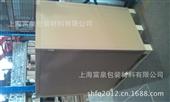 纸箱包装_蜂窝板、纸箱包装、蜂窝板包装箱-上海富泉 -