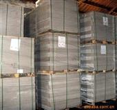 卡纸-一次成型灰板纸-卡纸尽在-厦门众瑞纸业有限公司