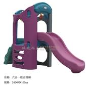 幼儿园滑梯_儿童塑料滑梯 设施幼儿园室内多合一 -