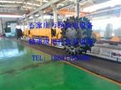 专用轴承_特价销售三一采煤机配套专用轴承skf njg2313vh -