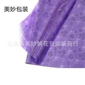 包装玻璃纸_厂家供应 鲜花包装玻璃纸 量大价优 -