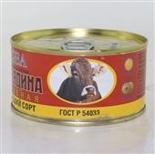 罐头食品-俄罗斯牛肉罐头 OBA 俄罗斯纯牛肉罐头 易拉环牛肉罐头 满百包邮/-...