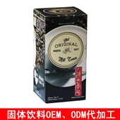 食品饮料加工-OEM贴牌加工马来西亚进口速溶白咖啡 固体饮料OEM代工 提供QS...