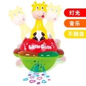 益智早教玩具_投影长颈鹿不倒翁 多功能 早教玩具 -