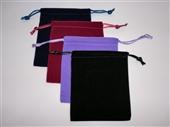 饰品包装-爆款方形绒包装袋珠宝首饰袋袋绒布饰品收纳袋子礼品袋批发定做-饰品包装尽...