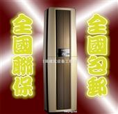 大金变频空调_代理家用变频空调fvxf172nc-n空调包邮库存批发 -