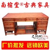 榆木家具_053仿古龙纹办公桌 实木写字台 大班桌 中式 榆木 -
