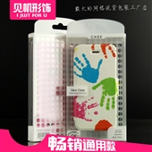 数码、电子产品包装-现货 iphone5手机壳包装 塑料 pvc手机壳外包装 手...