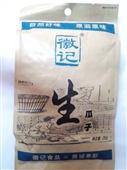 干果炒货类-255克徽记生瓜子-干果炒货类尽在-桂林市拓锐商贸有限公司