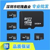 数码存储卡-TF卡 内存卡 高速TF128M-64GB Micro sd卡 手机...