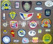 吊粒、吊牌-提供各个性商标吊牌,可代为设计-吊粒、吊牌尽在-上海凯晨服饰...