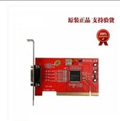 视频采集卡-欧特 4路硬压采集卡 全D1兼容 视频卡 监控卡 视频4路全实时-视...