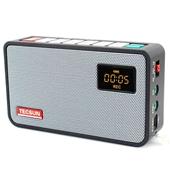 音箱广播机_调频插卡无损音乐音箱收音录音广播机 -