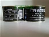 罐头食品-厂家直销 北戴河牌红烧猪肉 397克 户外休闲食品 批发零售 肉罐头-...