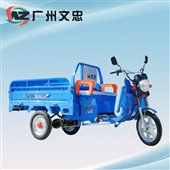 电动三轮车_电动载货三轮车 油电混合 1000x1500mm -