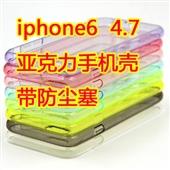 手机保护套-iphone6手机壳亚克力手机套 苹果6代超薄透明保护套 防刮手机壳...