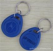 其他智能卡-低价 海南id钥匙扣卡制作批发 海南id钥匙扣卡厂家-其他智能卡尽在...
