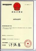 商标转让-ASTALIFT【艾诗缇】第28类商标转让也可免费使用-尽在-...