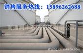 现货250燃料油_厂家直销250号燃料油 进口批发现货250#燃料油 -