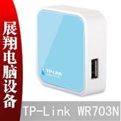 无线路由器_便携 3g无线路由器 支持电信联通移动 -