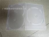 光盘包装盒_、光盘包装盒、光盘精装包装、dvd精装、vcd精装 -
