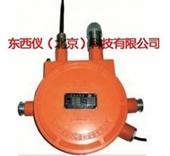 射线检测仪_便携式射线检测仪 无线远程控制终端rtu -